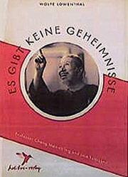 Buchempfehlung: Wolfe Lowenthal, Es gibt keine Geheimnisse